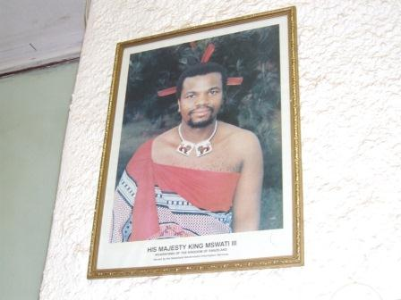 Portrait of Swaziland's King Mswati