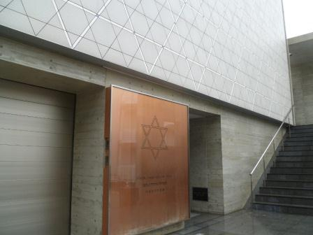 Jewish Community of Japan building