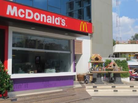 Spirit House Thailand McDonald's