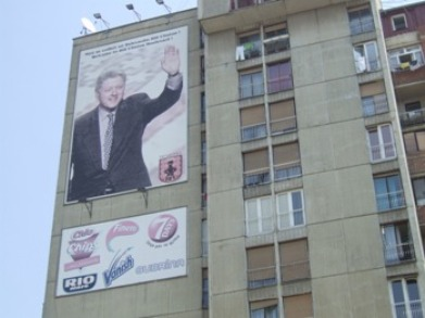Bill Clinton Boulevard in Kosovo