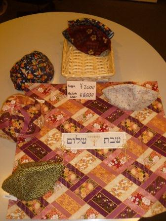 Yarmulkes made from kimono fabric in Japan