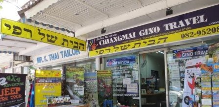 Chiang Mai's Jewish Neighborhood