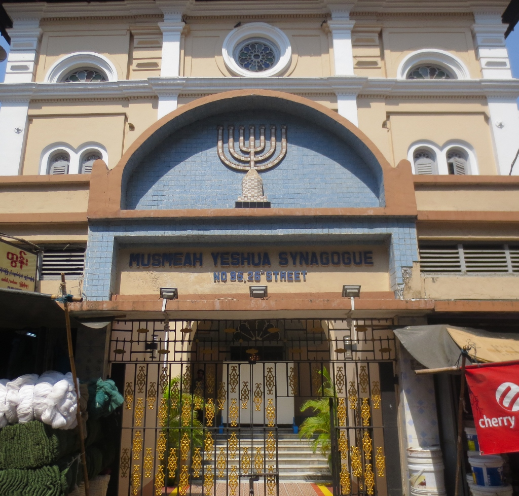 Yangon synagogue