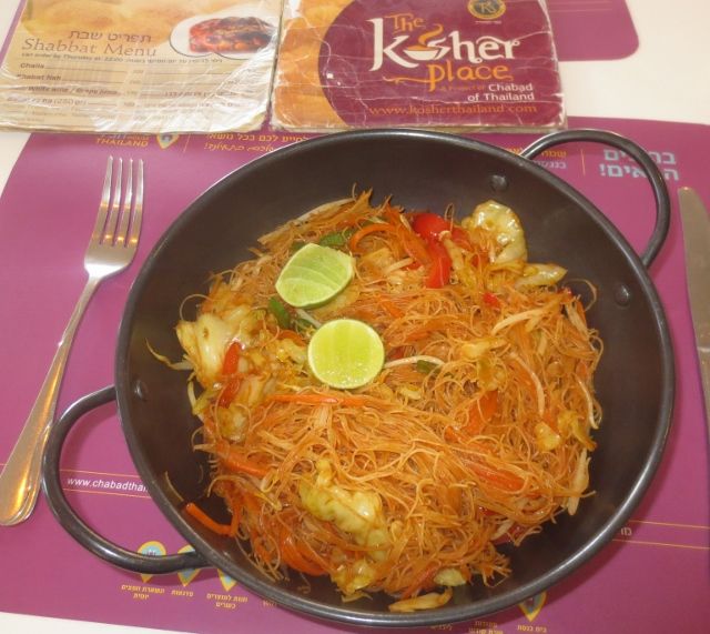 Kosher pad-thai in Phuket